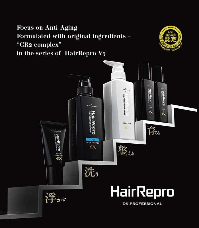 """Focus on Anti-Aging Formulated with original ingredients""""CR2 complex""""in the series of HairRepro V5"""
