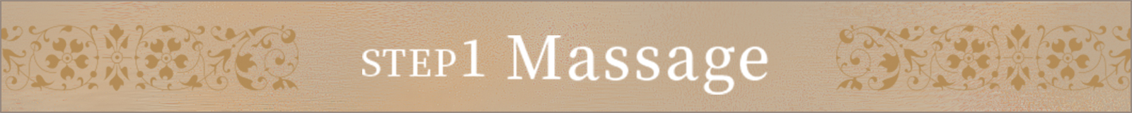 Step01 Massage