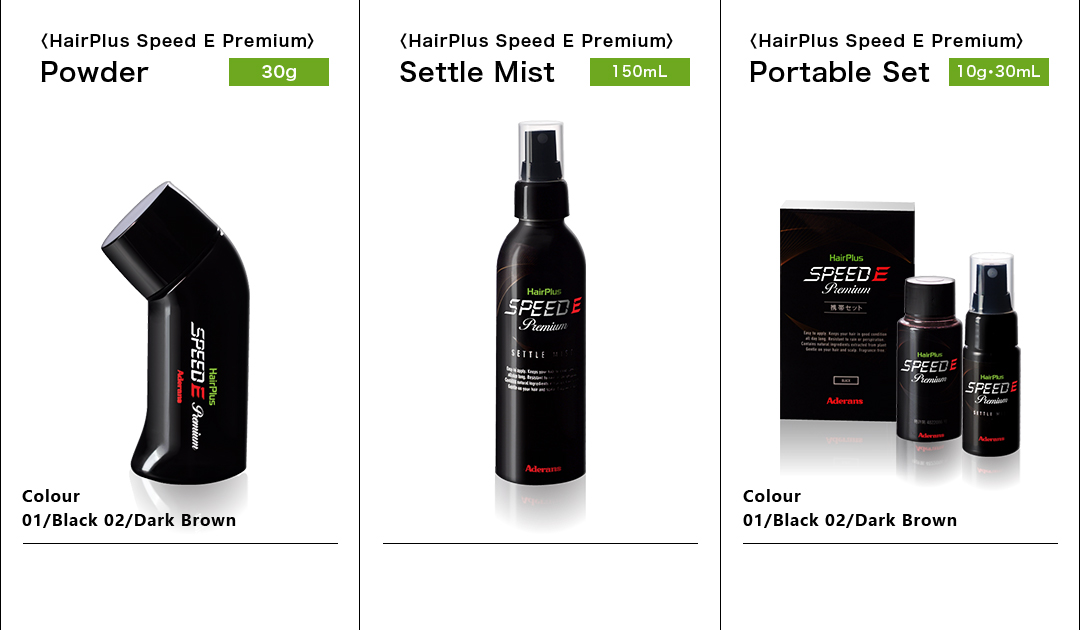 HairPlus SPEED E Premium List of Products