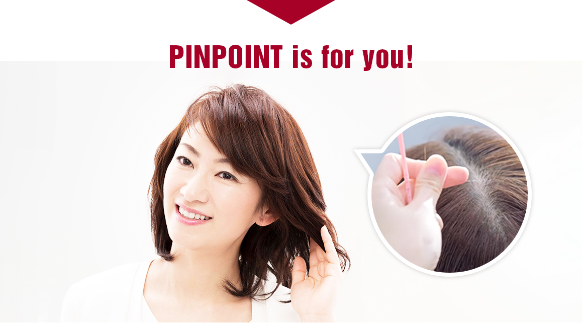 PINPOINT is for you!