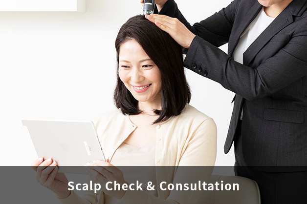 SCALP DEX