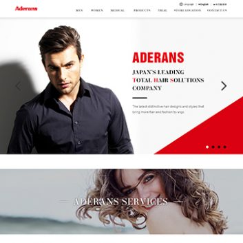 Launch of new Aderans Corporate Website!!