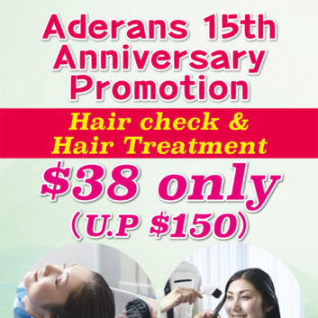 Aderans 15th Anniversary Promotion for women【Finished】