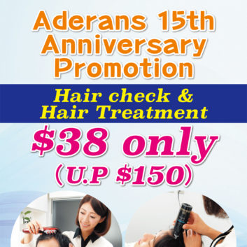 Aderans 15th Anniversary Promotion for men